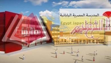 Photo of وزير التعليم يضع حجر الأساس للمدرسة المصرية اليابانية بشرم الشيخ