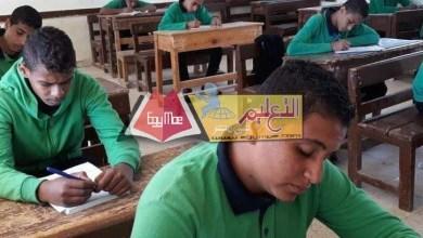 Photo of اليوم . بدء امتحانات الفصل الدراسي الأول للشهادة الإعدادية بكفر الشيخ
