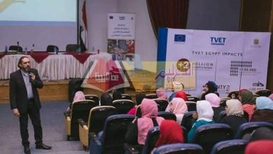 Photo of برنامج دعم وتطوير التعليم الفني والتدريب المهني يؤهل الخريجين لسوق العمل