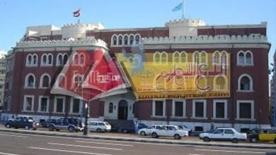 Photo of وقف 18 موظف عن العمل في جامعة الإسكندرية لتعاطيهم المخدرات