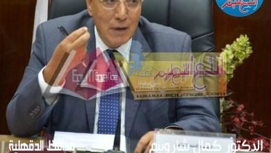 Photo of محافظ الدقهلية يعتمد نتيجة الشهادة الإعدادية بالدقهلية 2019