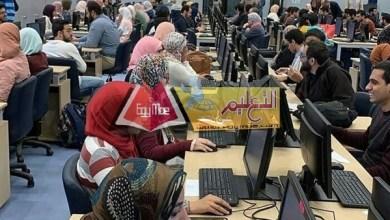 Photo of ٨٥ ألف طالب يسجلون في تنسيق المرحلة الأولى 2019 / 2020