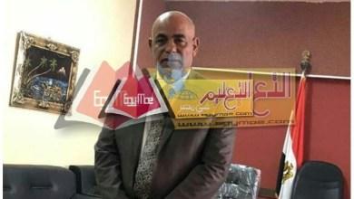 Photo of تعليم الجيزة : الثلاثاء حفل لتكريم المتفوقين بالشهادة الاعدادية 2019