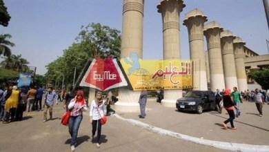 Photo of شروط القبول ببرنامج كين بتجارة عين شمس
