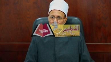 Photo of وكيل الأزهر يعتمد أكبر حركة ترقيات للعاملين الخاضعين لقانون الخدمة المدنية بالأزهر