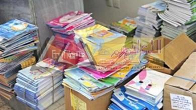 Photo of الكتب الخارجية : لم نتأثر بالثانوية التراكمية