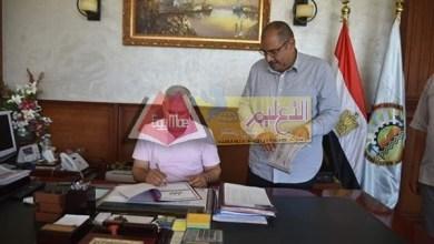Photo of محافظ مطروح يعتمد نتيجة الدور الثاني للشهادة الإعدادية 2019