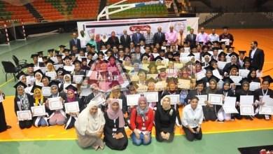Photo of التعليم تنظم حفل تكريم لأوائل الشهادة الإعدادية على مستوى الجمهورية