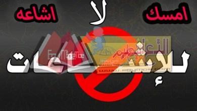 Photo of التعليم العالى تنفى فصل أيام الحضور بين الطلاب والطالبات بالجامعات