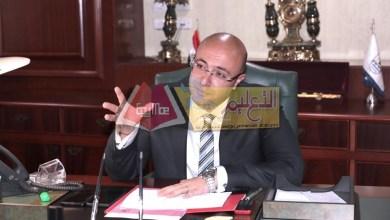 Photo of محافظ بني سويف يستجيب لأولياء الأمور ويقرر تعديل جدول الامتحانات للترم الأول 2020