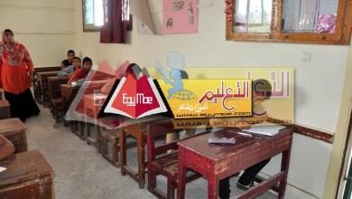 Photo of ننشر جدول امتحانات الترم الأول للشهادة الإعدادية بأسوان 2020