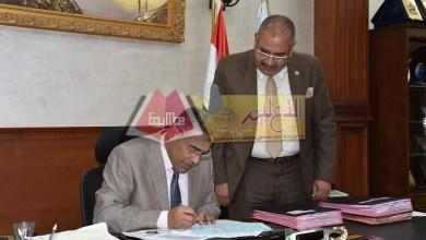 Photo of ننشر مواعيد امتحانات الفصل الدراسي الأول 2019 / 2020 بمحافظة مطروح