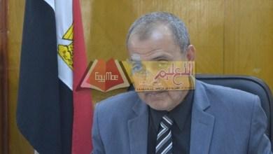Photo of تعليم الوادي الجديد : فتح باب التقدم لمسئول أنشطة التوكاتسو