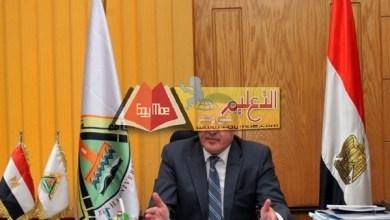 Photo of جامعة بنها ترسل نتائج الترم الأول للطلاب إلكترونيا ''بالإيميل''