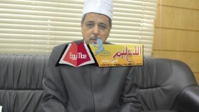 Photo of الأزهر يكشف تفاصيل منحة السلطان قابوس لدفع مصروفات غير القادرين