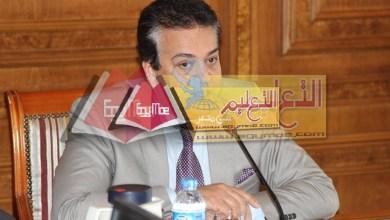 Photo of التعليم العالى : قرارات جمهورية بتعيين عدد من القيادات الجامعية