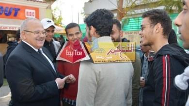 Photo of بدء اختبار المتقدمين للتعليم المدمج بجامعة القاهرة والدراسة مارس المقبل