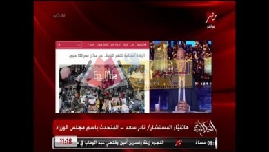 Photo of التعليم العالي : تعاملنا مع واقعة اعتداء طالب على أستاذ بجامعة الإسكندرية بجدية