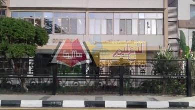 Photo of تعليمات محافظة الأقصر للوقاية من كورونا بالمدارس والجامعات والهيئات