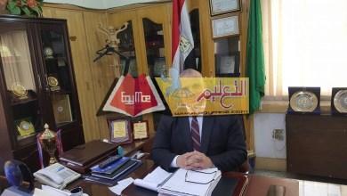 "Photo of تعليم الدقهلية توقف الندوات والاحتفالات والرحلات بسبب ""كورونا"""