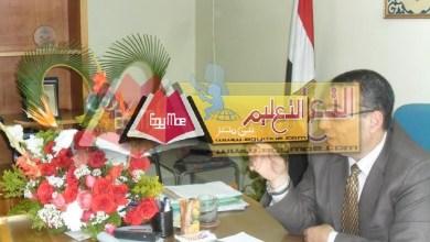 Photo of تعليم الشرقية : إرجاء جميع التدريبات بإدارة التدريب