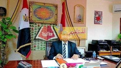 Photo of تعليم بورسعيد : ضرورة تقليل التجمعات الطلابية ومتابعة الوافدين