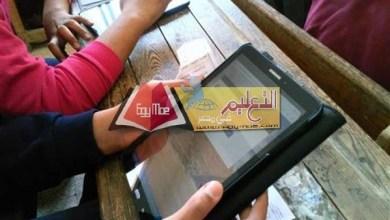 Photo of التعليم : التابلت جاهز للدخول على منصات التعليم على الواي فاي والشريحة