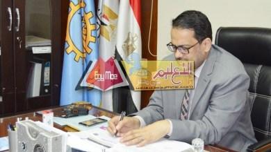 Photo of التحقيق فى واقعة تعدى مدرس على طالب وكسر أسنانه بالغربية
