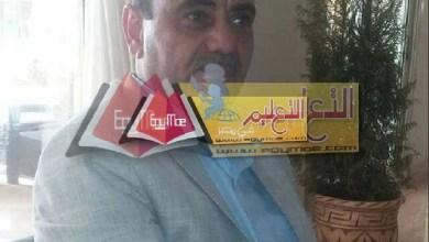 Photo of محافظة سوهاج : تنبيهات هامة لحماية الطلاب من كورونا والأمراض المعدية