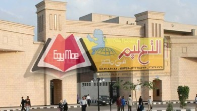 Photo of جامعة كفر الشيخ : الجامعة مستمرة فى تقديم المناهج الدراسية عبر المنصات التعليمية والبرامج التكنولوجية