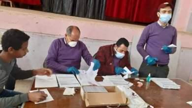 Photo of محافـظ المنوفية يتابع إجراءات توزيع شرائح التابلت