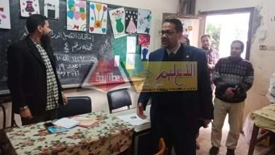 Photo of وكيل التعليم بالغربية ونائب المحافظ يتابعان عددًا من المدارس