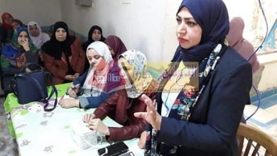 Photo of ندوة تثقيفية بقطاع تعليم الوادى الجديد عن فيروس كورونا وكيفية الوقاية