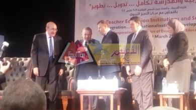 Photo of التعليم الفني يشارك بـ5 ورقات بحثية في المؤتمر الدولي لتربية عين شمس