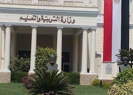 Photo of التعليم تعلن آليات تقييم طلاب المصريين فى الخارج