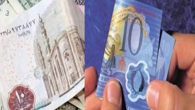 Photo of مصر تودع النقود الورقية .. البنك المركزى يعلن بشكل رسمي تحويل النقود من ورق إلي بلاستيك