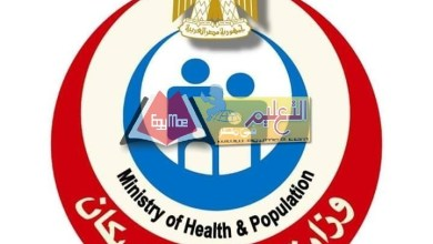 Photo of وزارة الصحة تكشف حقيقة سحب دواء ''بلاكونيل'' لاستخدامه في علاج كورونا