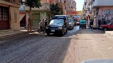 Photo of الأرصاد : سقوط أمطار تصل لحد السيول خلال الفترة المقبلة