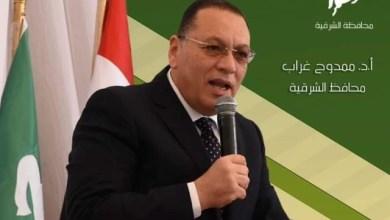 Photo of تعليمات محافظة الشرقية بشأن التناوب وتخفيض عدد العاملين