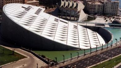 Photo of إتاحة 13 ألف كتاب للتصفح أون لاين على موقع مكتبة الإسكندرية
