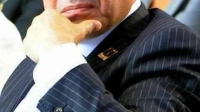 Photo of الرئيس السيسي : حزمة إجراءات إضافية تسهم في تحقيق أعلى معدلات الأمان