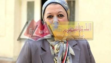 Photo of تعليم النواب يطالب بتشديد الرقابة المكثفة على مراكز الدروس الخصوصية