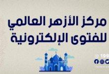 Photo of حكم صيام رمضان في حال رأى الأطباءُ ضرورة بقاء فم الصَّائم رطبًا طوال اليوم