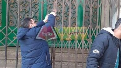Photo of الداخلية تغلق 7 مراكز تعليمية خلال 24 ساعة