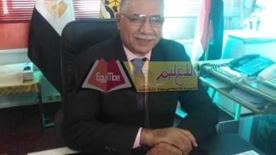 Photo of تعليم شمال سيناء يشكر القائمين على تفعيل مبادرة معلم أون لاين