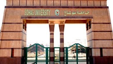 Photo of جامعة سوهاج تؤجل الرسوم الدراسية للتعليم المدمج وتحدد آليات التسجيل عن بعد