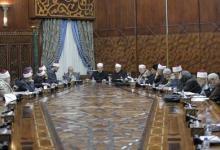 Photo of هيئة كبار العلماء : ندرس الموقف الشرعي من صيام شهر رمضان المقبل