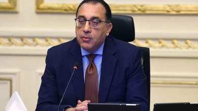 Photo of البنك الدولى يشيد بإجراءات مصر فى قطاع التعليم لمواجهة أزمة كورونا