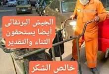 Photo of مبادرة ائتلاف شباب معلمي مصر… صحتك يامصري خيارنا الأول والأخير