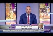 Photo of شوقي : أشكر المواطنين لتخفيف الضغط على شبكة الإنترنت لتسهيل أداء امتحانات أولى ثانوي